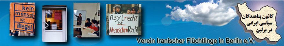 کانون پناهندگان سیاسی ایرانی در برلین