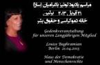 سارا از میان ما رفت  مراسم یادبود لوئیز باغرامیان (سارا)، ۲۱ آوریل ۲۰۱۳، برلن