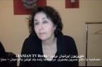 گزارش تلویزیون ایرانیان ایران برلین از مراسم خاکسپاری سارا  پنجم آپریل ۲۰۱۳